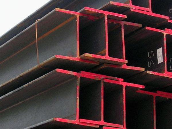 Beam - Kin Kee Steel Hardware - Leading Steel Product